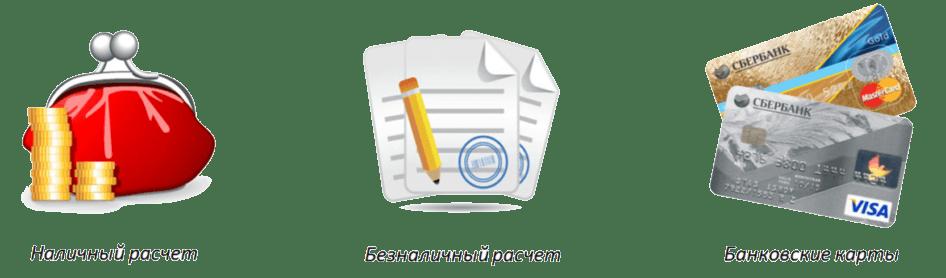 sposob oplaty - Доставка и оплата